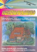 Angleščina po slovensko II